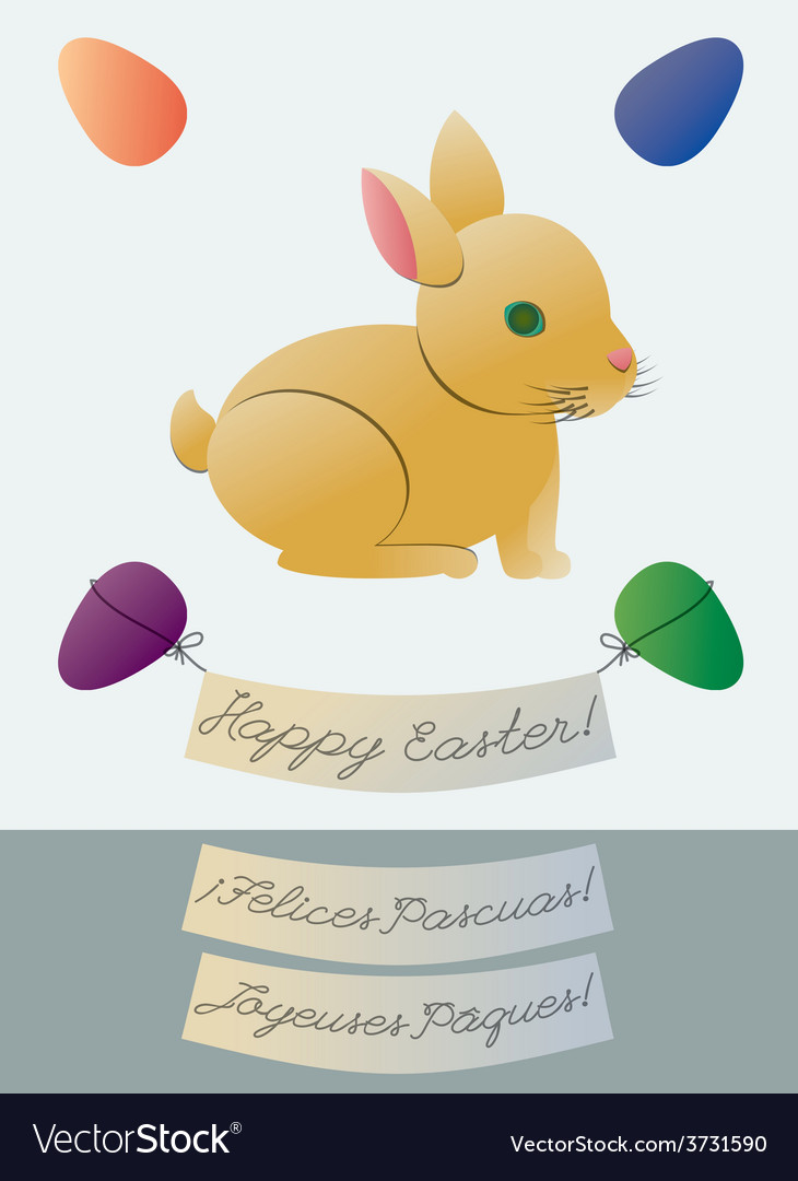 Easter bunny greeting card vector | Price: 1 Credit (USD $1)