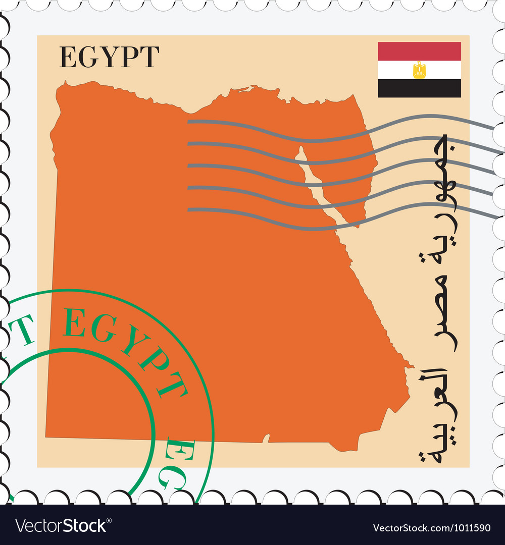 Mail to-from egypt vector | Price: 1 Credit (USD $1)