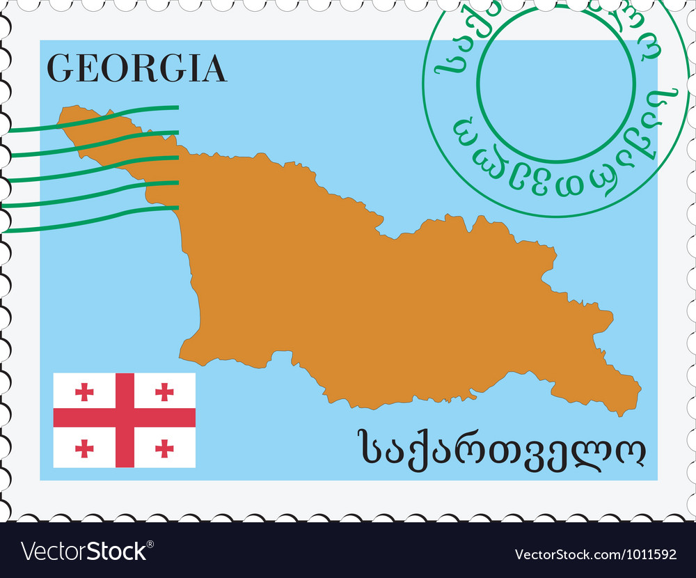 Mail to-from georgia vector | Price: 1 Credit (USD $1)