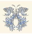 Concept butterfly vector