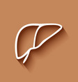 Human liver icon logo flat long shadow vector