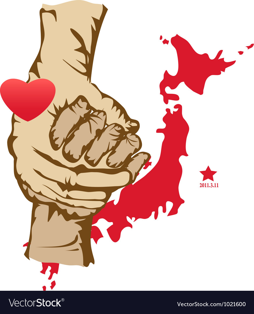 Saving japan vector | Price: 1 Credit (USD $1)