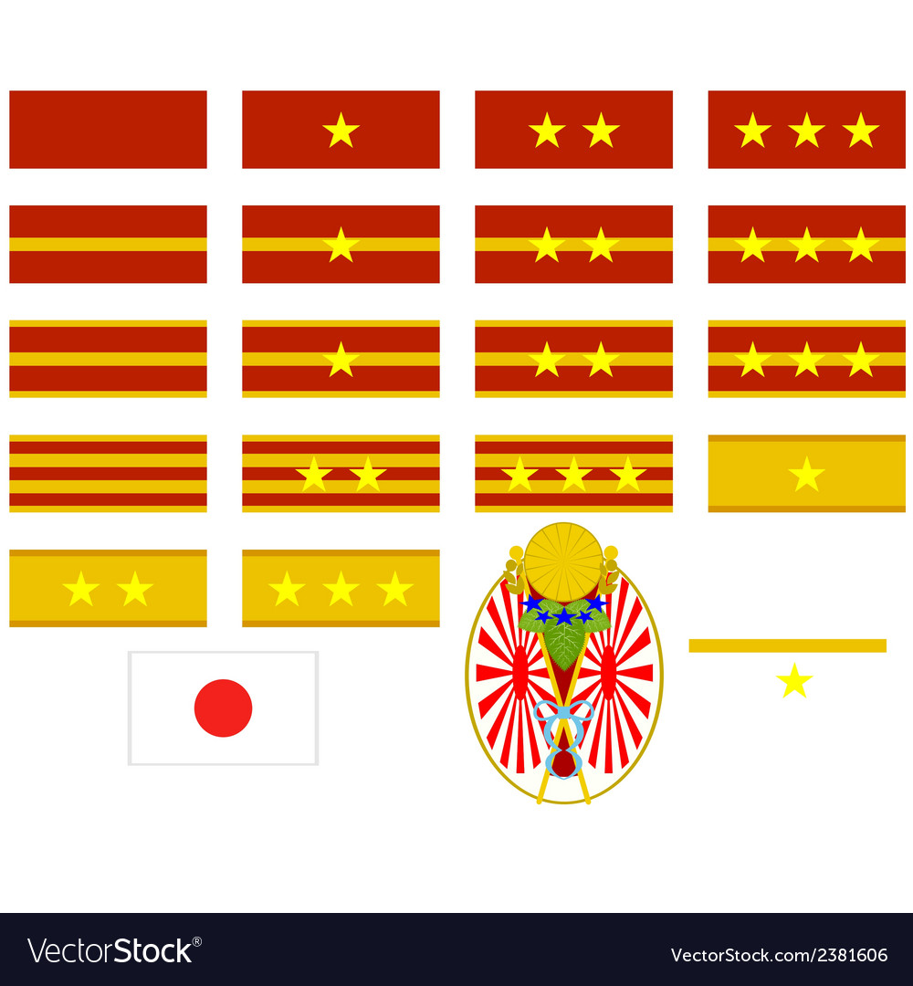 Insignia of the japanese army vector | Price: 1 Credit (USD $1)