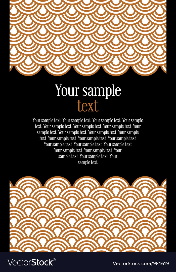 Geometric ornament textual card vector | Price: 1 Credit (USD $1)