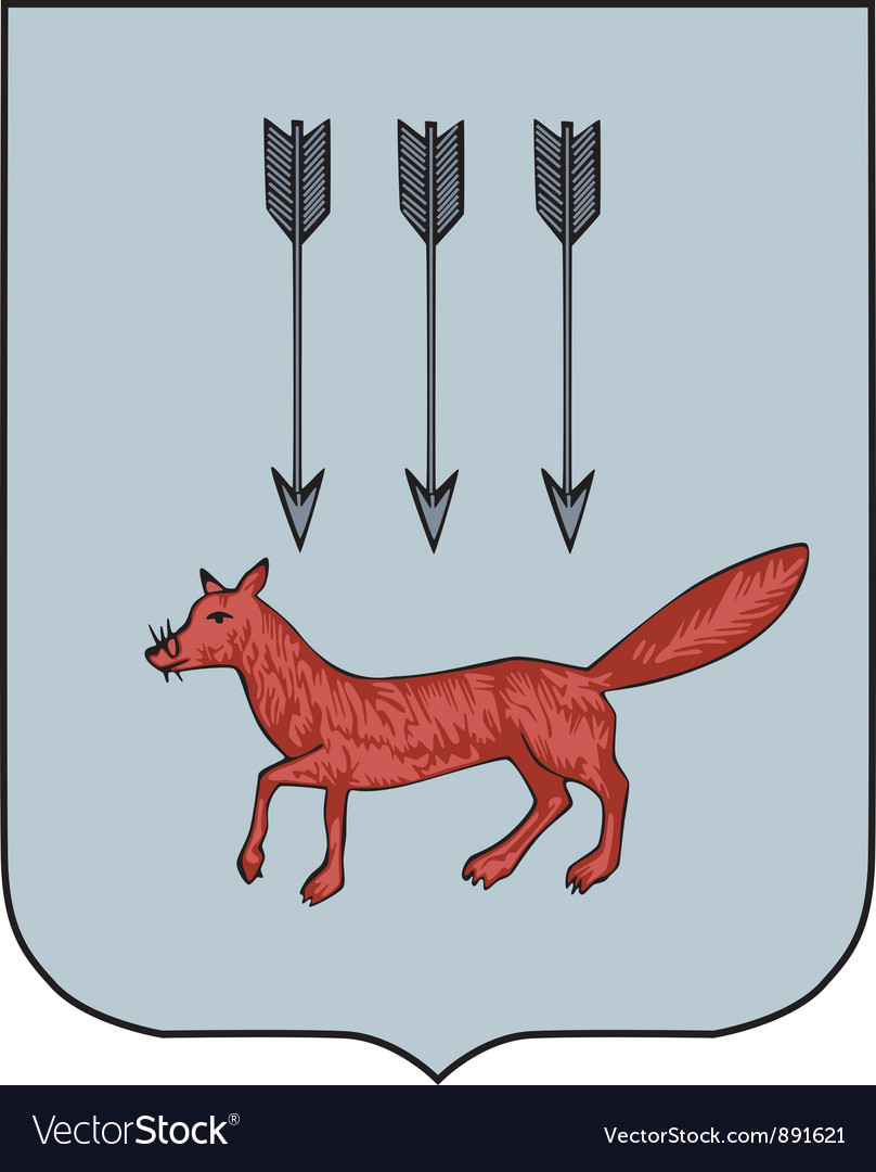 Saransk coat-of-arms vector | Price: 1 Credit (USD $1)