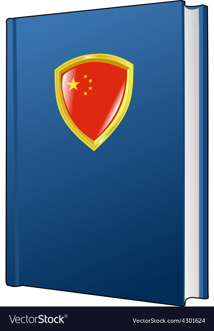 Constitution of china vector | Price: 1 Credit (USD $1)