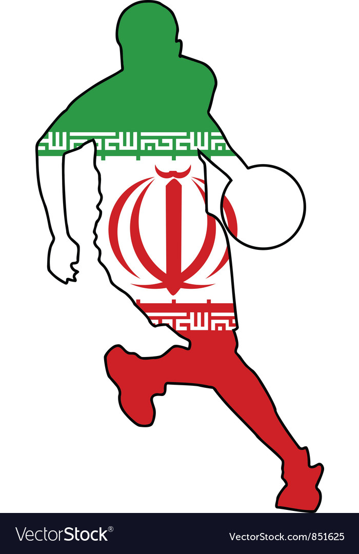 Basketball colors of iran vector | Price: 1 Credit (USD $1)