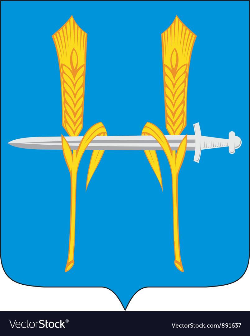 Nagaybaksky raion vector | Price: 1 Credit (USD $1)