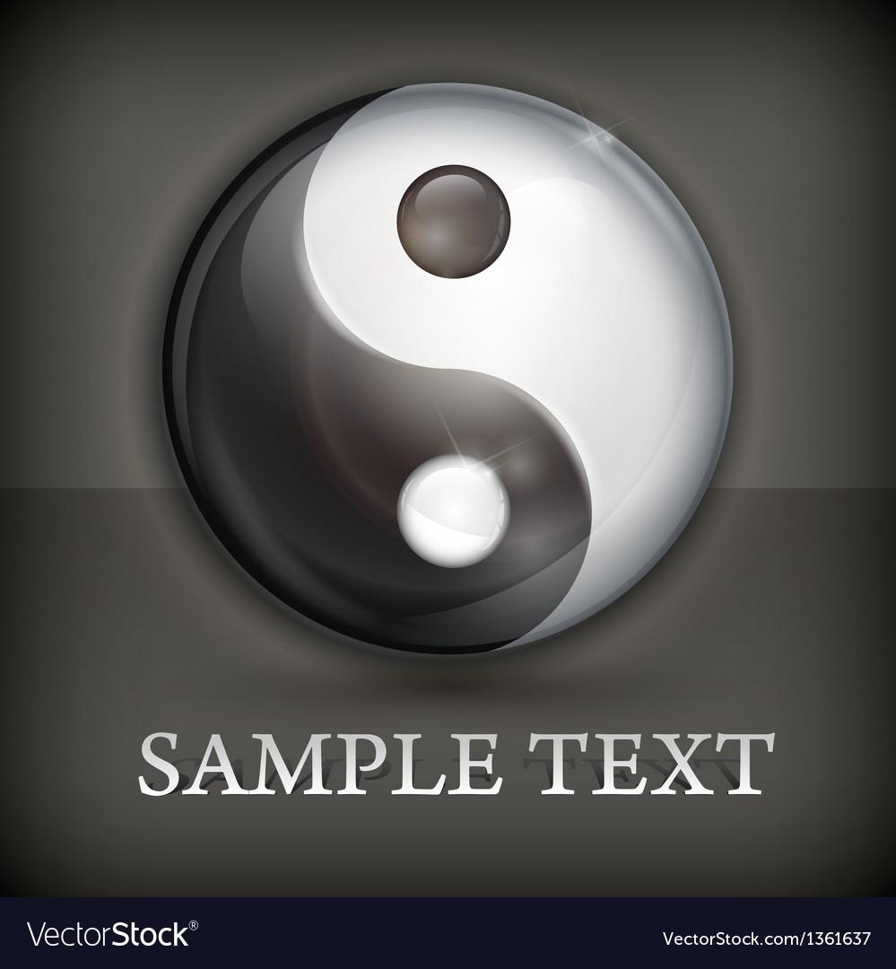 Yin yang symbol on black vector | Price: 1 Credit (USD $1)