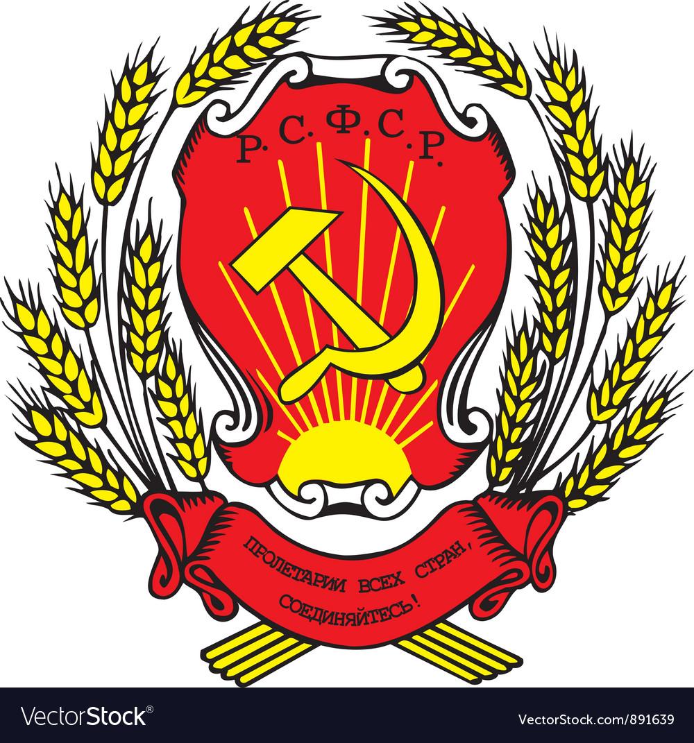 Russian soviet federative socialist republic vector | Price: 1 Credit (USD $1)