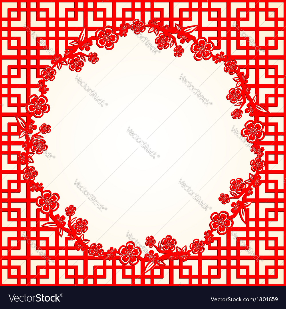 Chinese new year cherry blossom vector | Price: 1 Credit (USD $1)