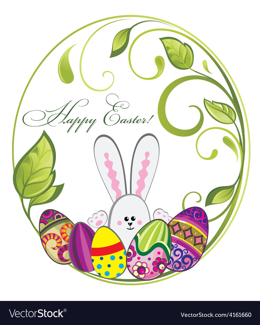 Easter spring bunny vector | Price: 1 Credit (USD $1)