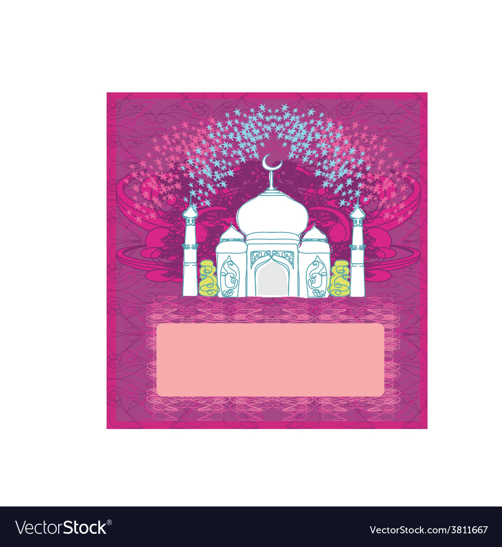 Ramadan background - mosque vector | Price: 1 Credit (USD $1)