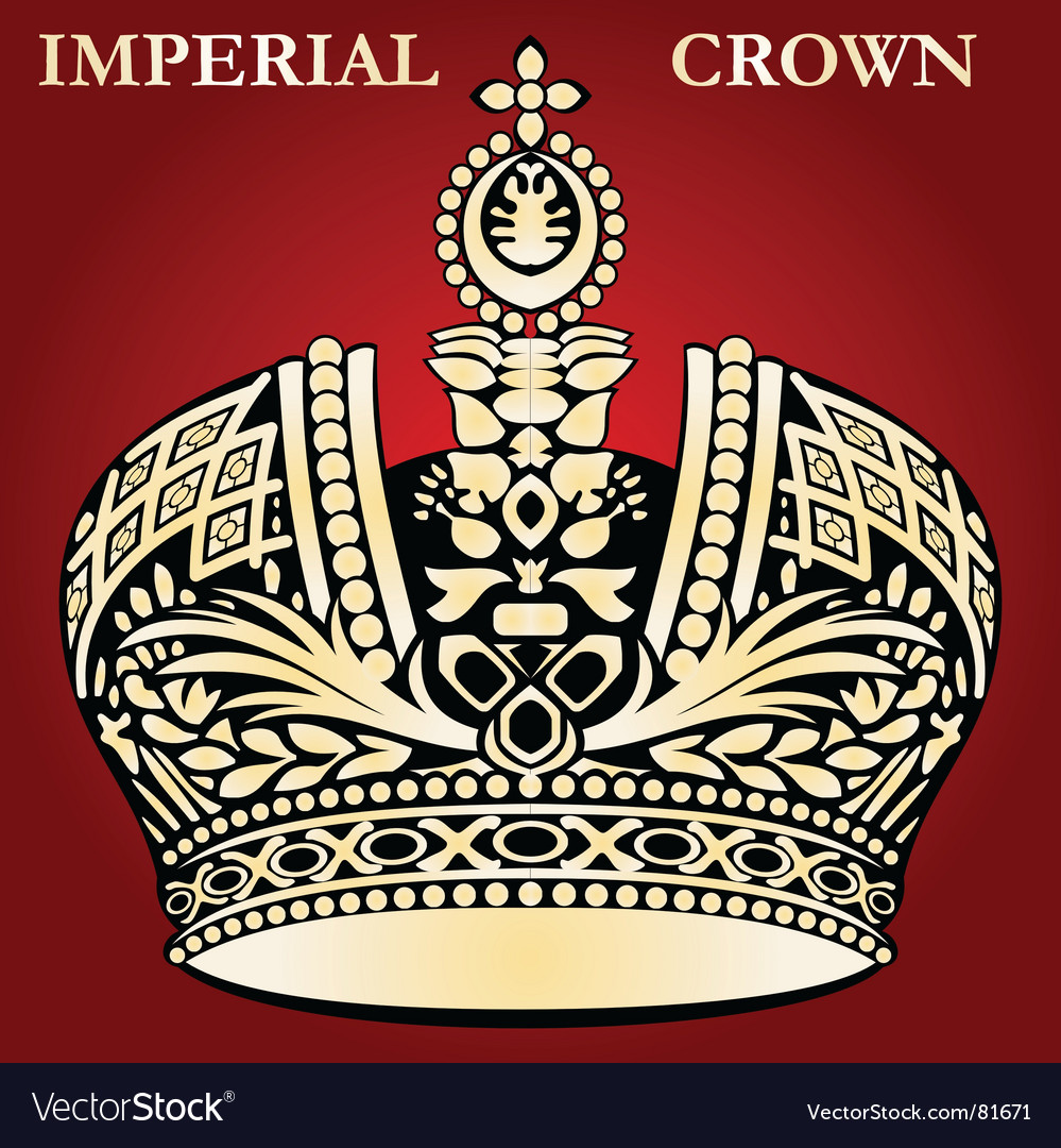 Imperial crown vector | Price: 1 Credit (USD $1)