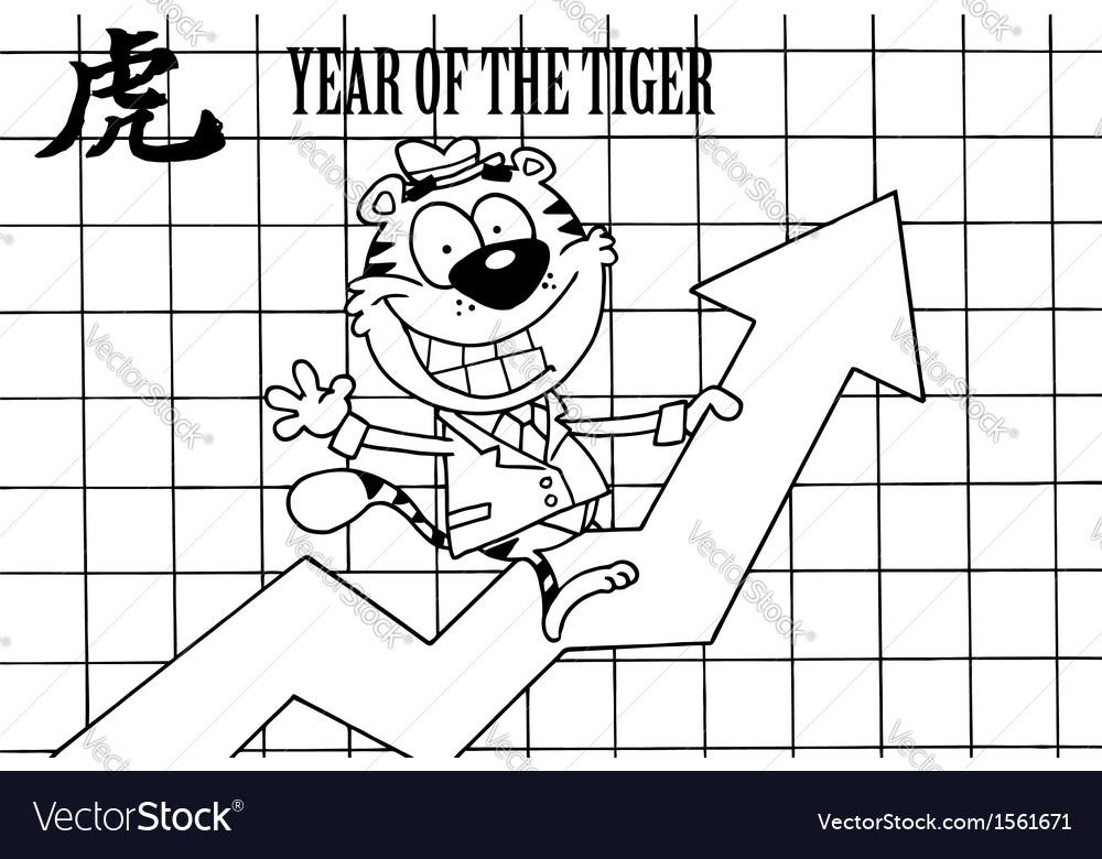 Tiger stock market cartoon vector | Price: 1 Credit (USD $1)