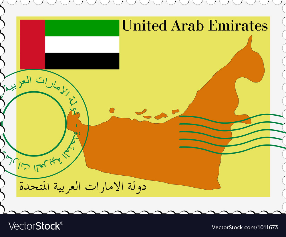 Mail to-from united arab emirates vector | Price: 1 Credit (USD $1)