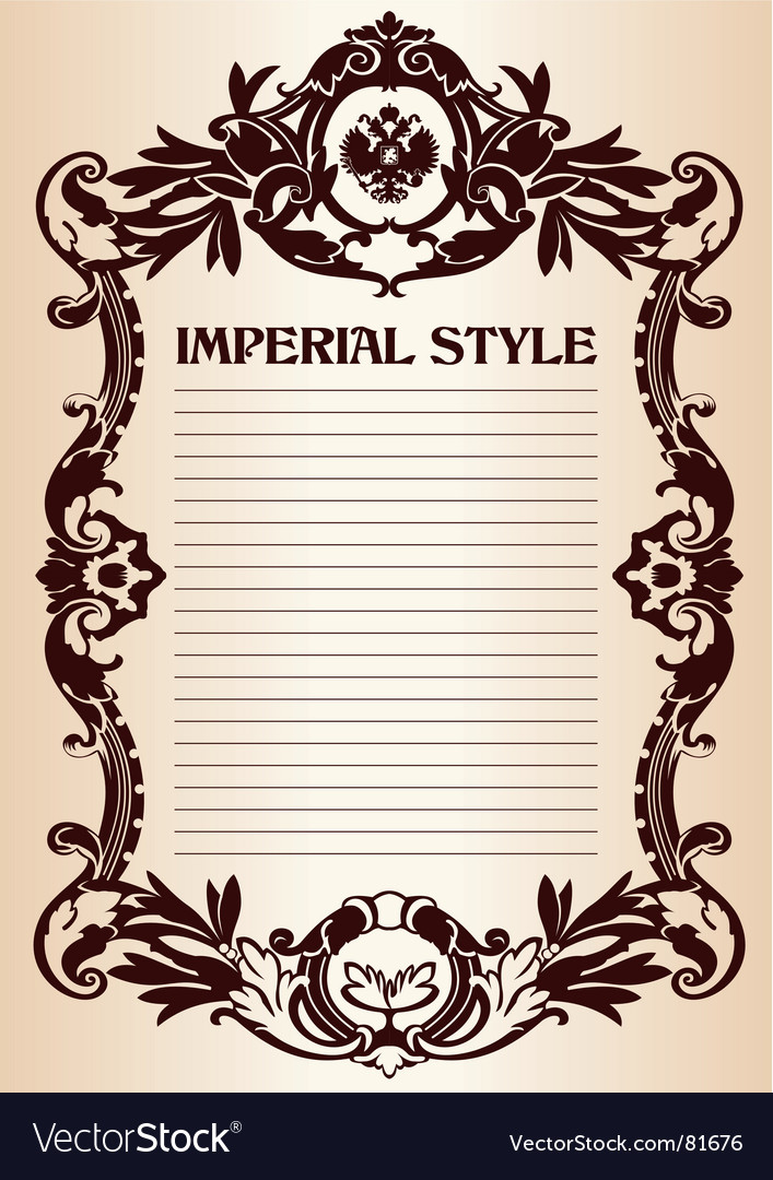 Imperial style frame vector | Price: 1 Credit (USD $1)
