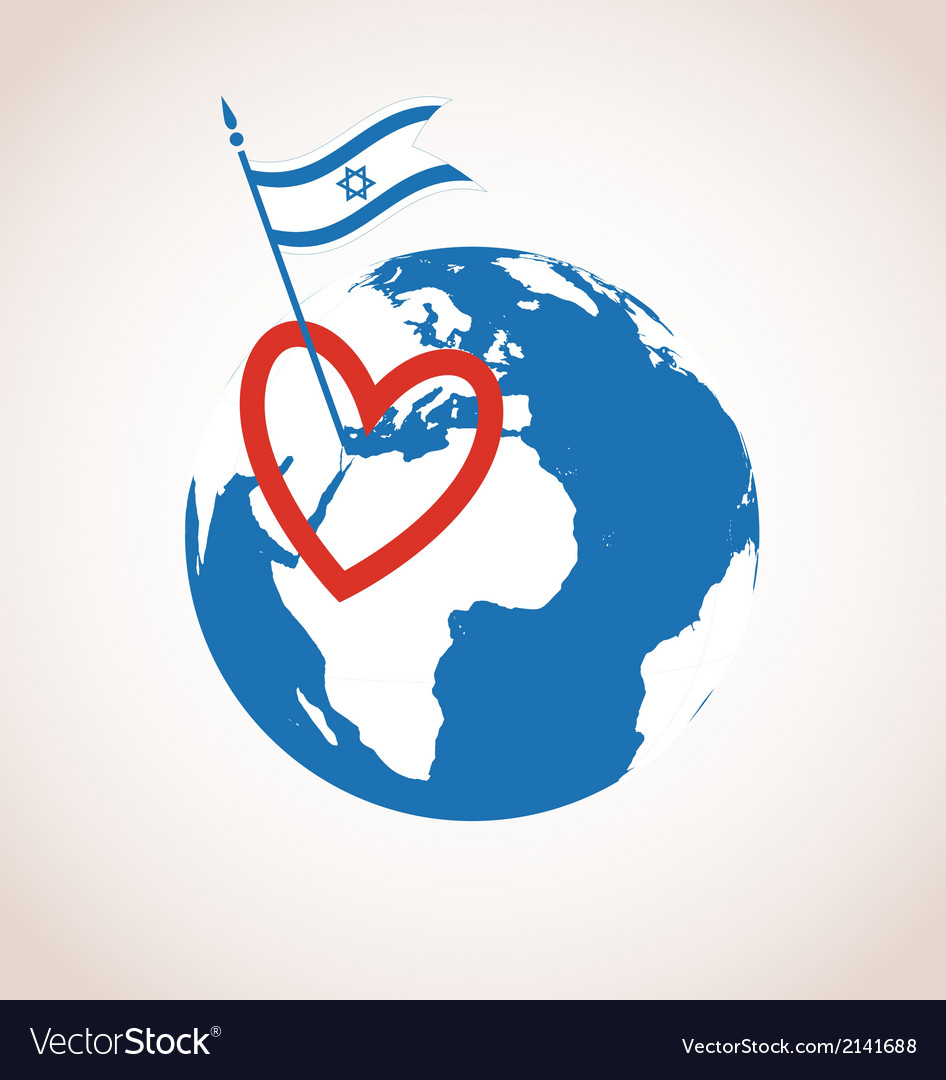 I love israel happy independence day vector | Price: 1 Credit (USD $1)