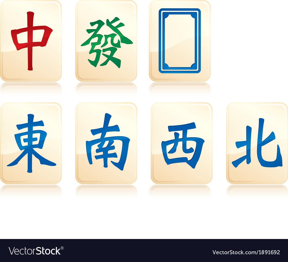 Mahjong vector | Price: 1 Credit (USD $1)