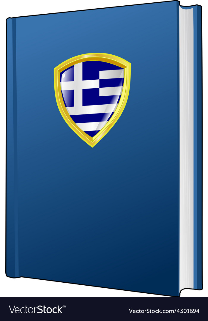 Constitution of greece vector | Price: 1 Credit (USD $1)