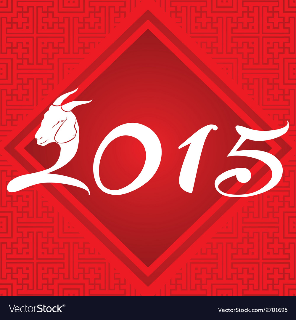 2015 goat year vector | Price: 1 Credit (USD $1)