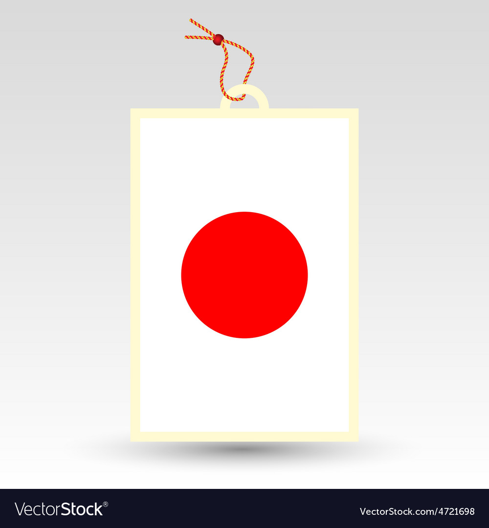 Japanese made in tag vector | Price: 1 Credit (USD $1)
