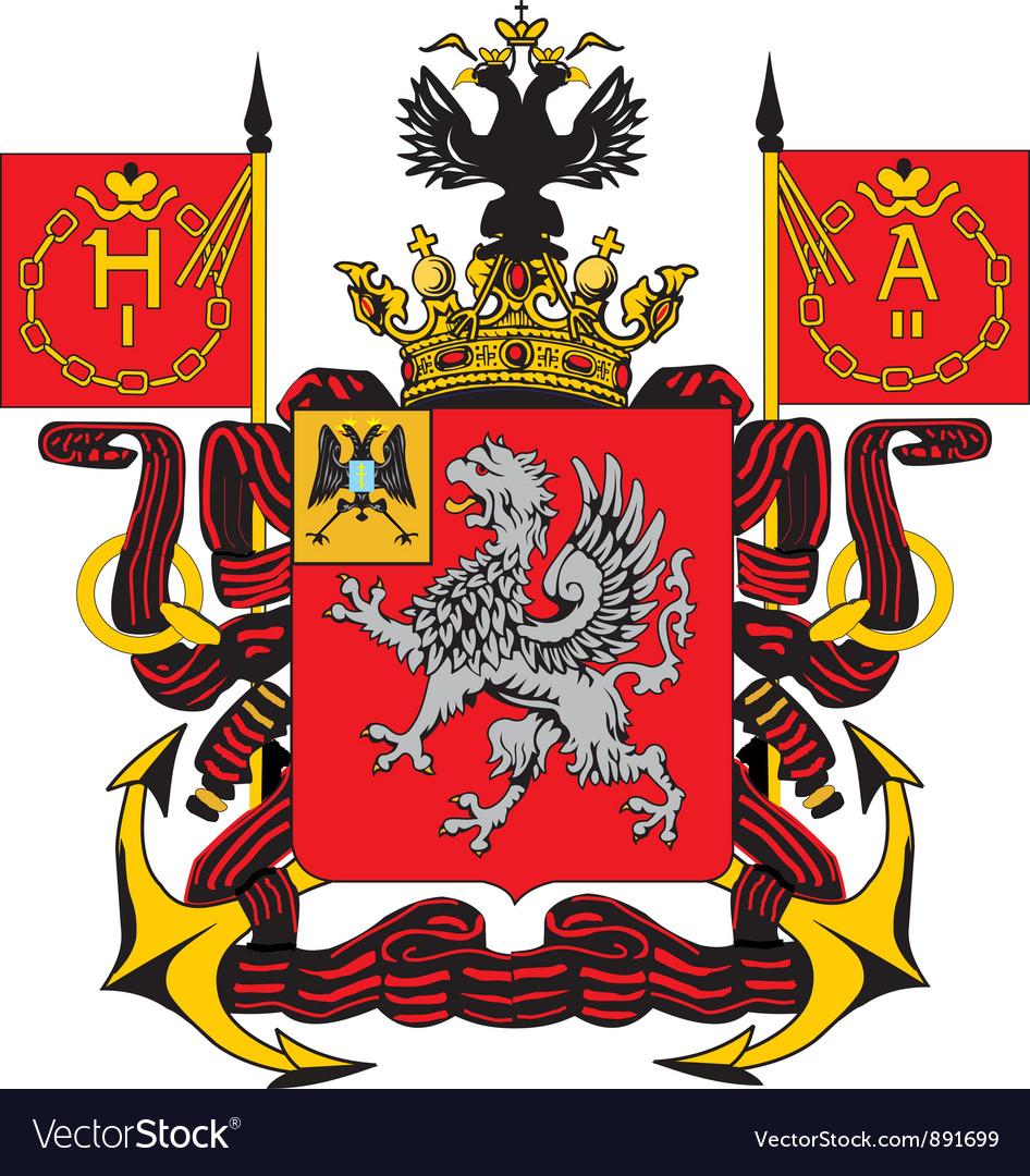 Sevastopol coat-of-arms vector | Price: 1 Credit (USD $1)