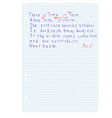 White squared blank white paper sheet with the eng vector