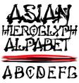 Vector alphabet vector