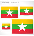 Myanmar flag template vector