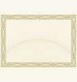 Secured document background vector