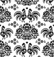 Seamless polish slavic black folk art pattern vector