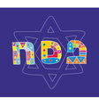 Passover holiday jewish greeting background vector