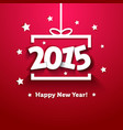 Paper gift box 2015 new year greeting card vector