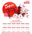 Japan calendar 2014 vector
