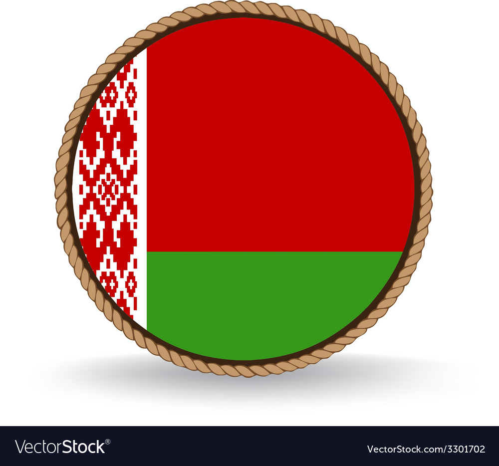 Belarus seal vector | Price: 1 Credit (USD $1)