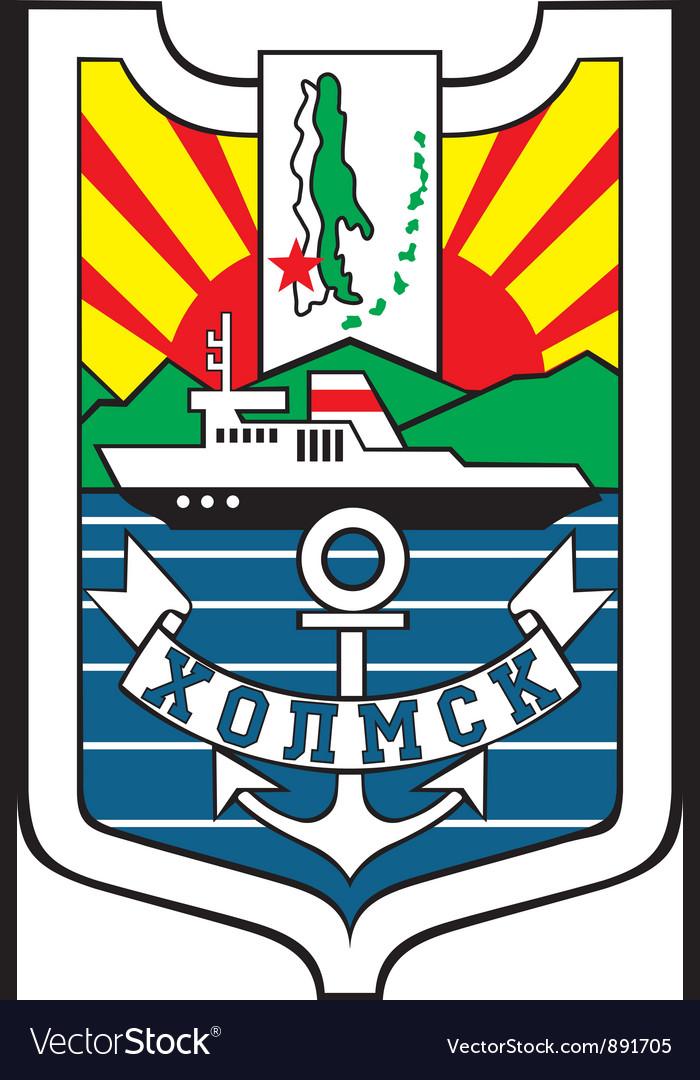 Kholmsk city vector | Price: 1 Credit (USD $1)