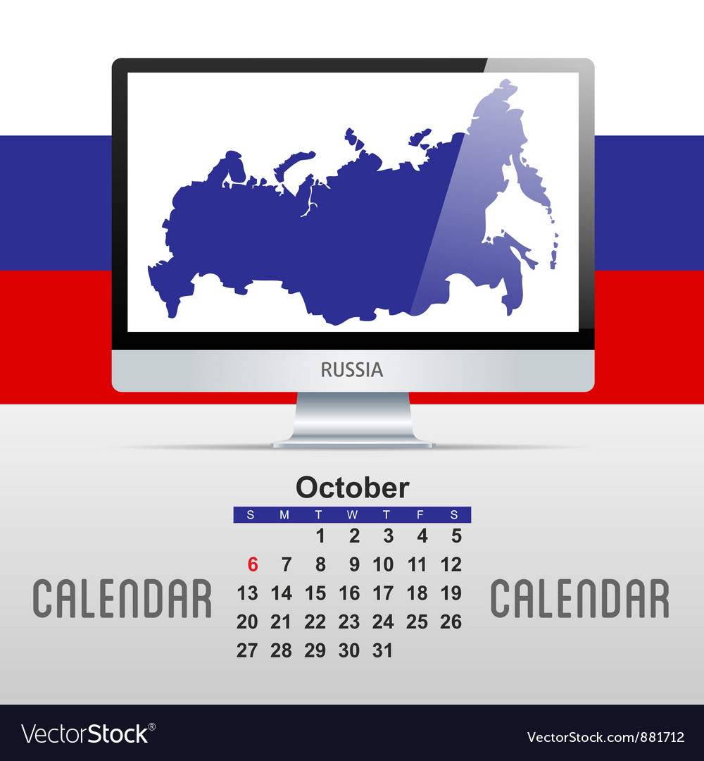 Calendar with map of countries vector | Price: 1 Credit (USD $1)
