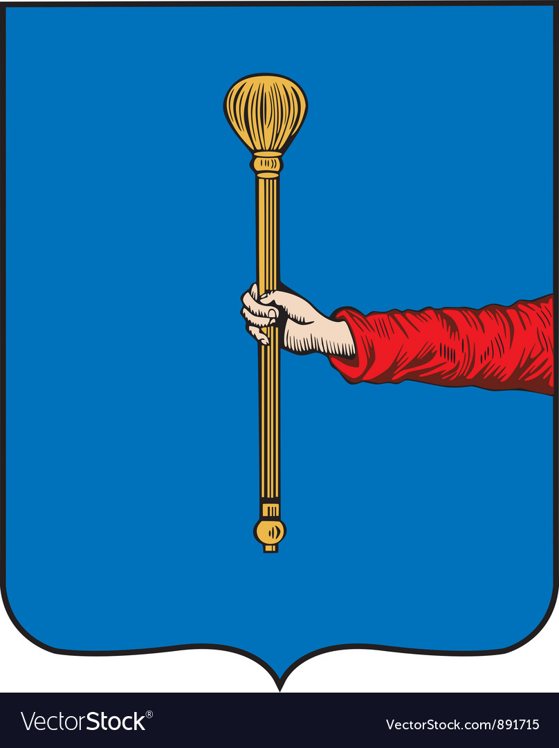 Lubny city coat-of-arms vector   Price: 1 Credit (USD $1)