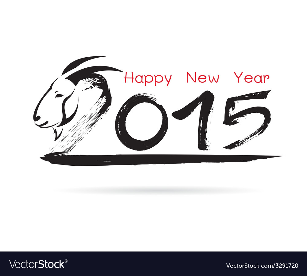 Calligraphy 2015 new year sign vector | Price: 1 Credit (USD $1)
