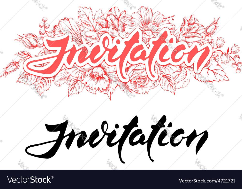 Invitation lettering vector | Price: 1 Credit (USD $1)