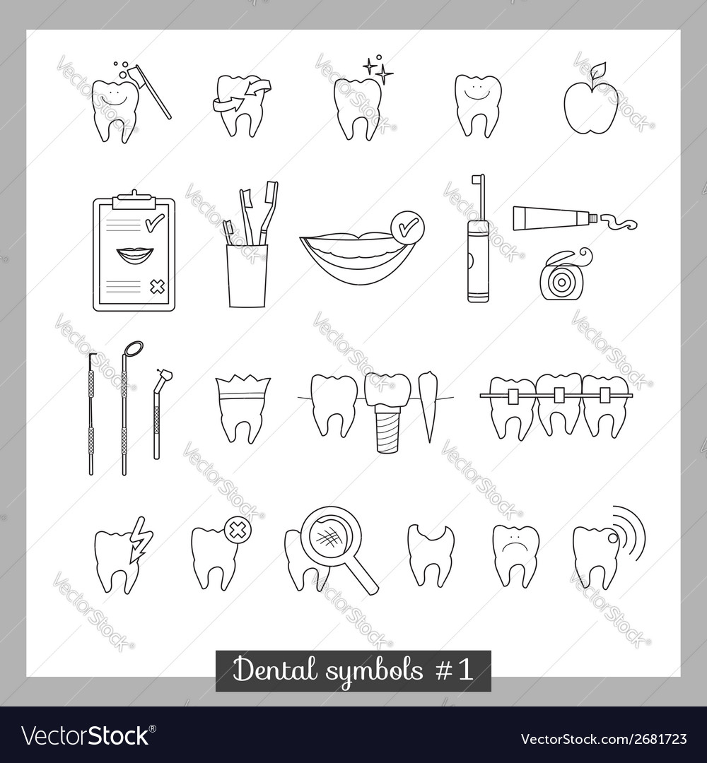 Set of dentistry symbols part 1 vector | Price: 1 Credit (USD $1)