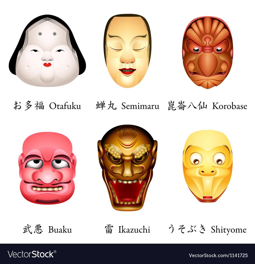 Japan masks iv vector | Price: 3 Credit (USD $3)