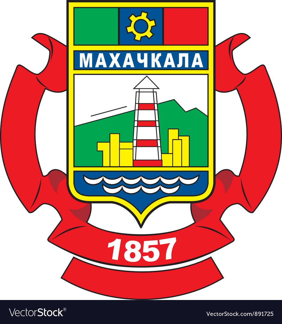 Makhachkala city vector | Price: 1 Credit (USD $1)