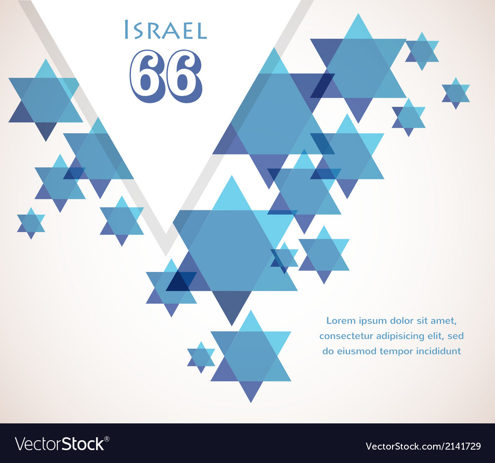 Independence day of israel david star background vector | Price: 1 Credit (USD $1)