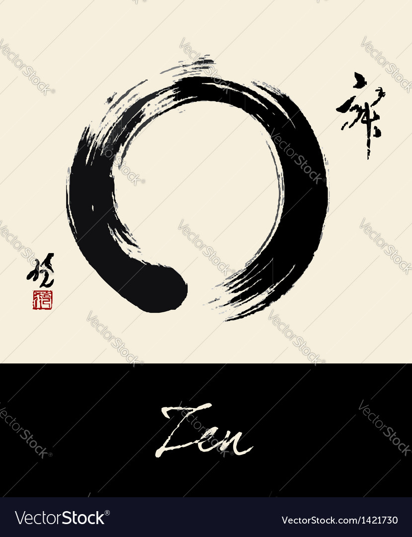 Zen circle vector | Price: 1 Credit (USD $1)