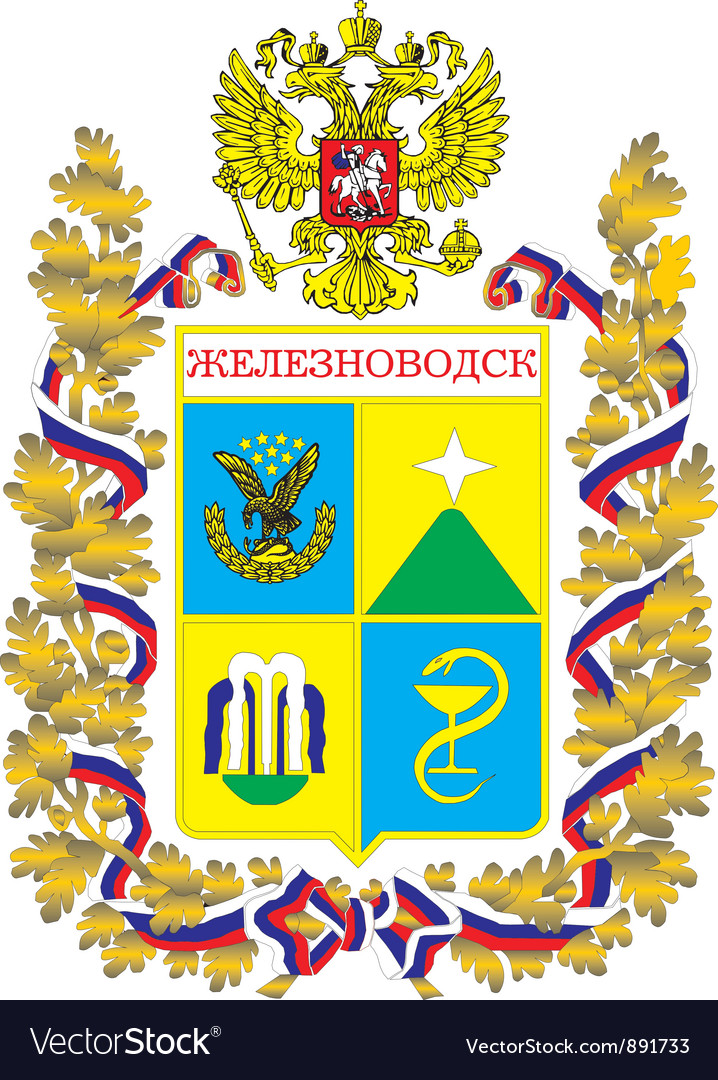 Zheleznobodsk city vector | Price: 1 Credit (USD $1)