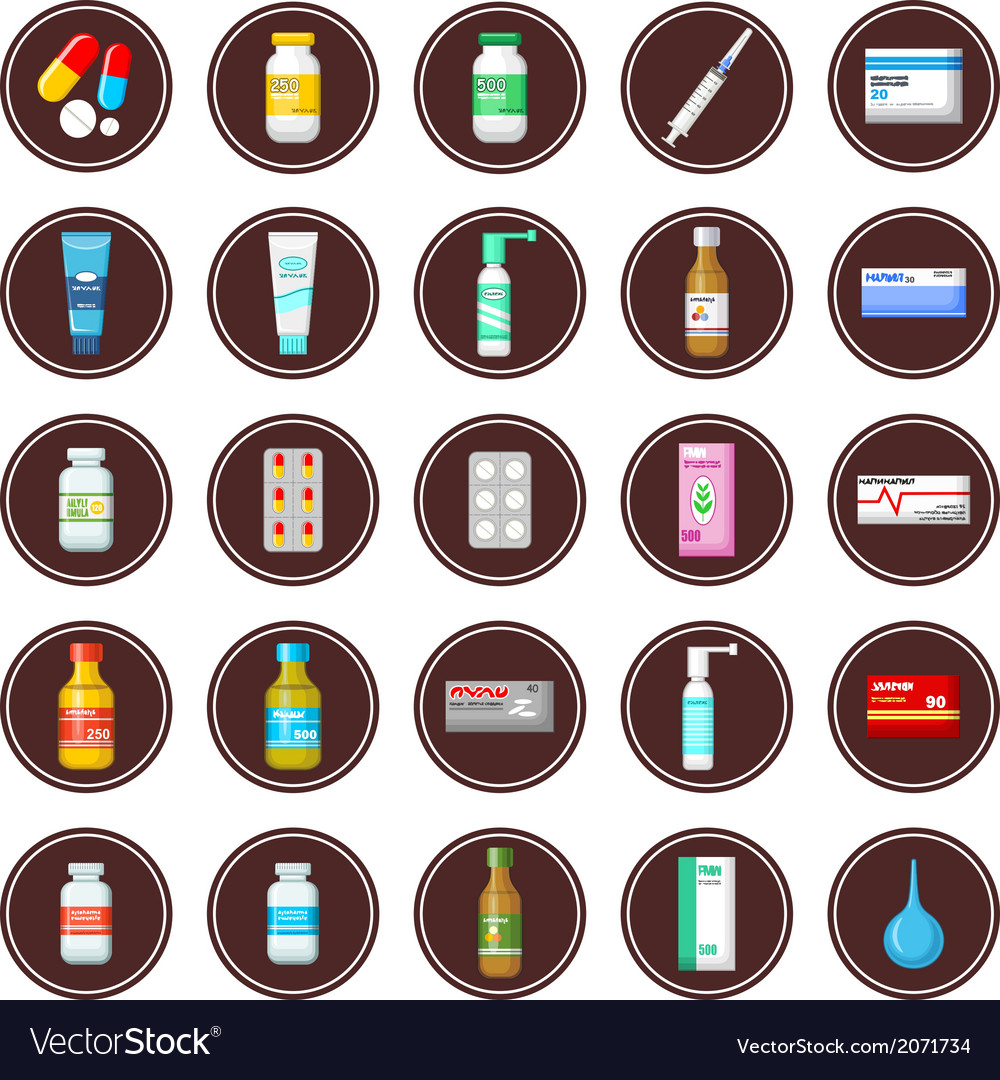 Medicament set of icons vector | Price: 1 Credit (USD $1)