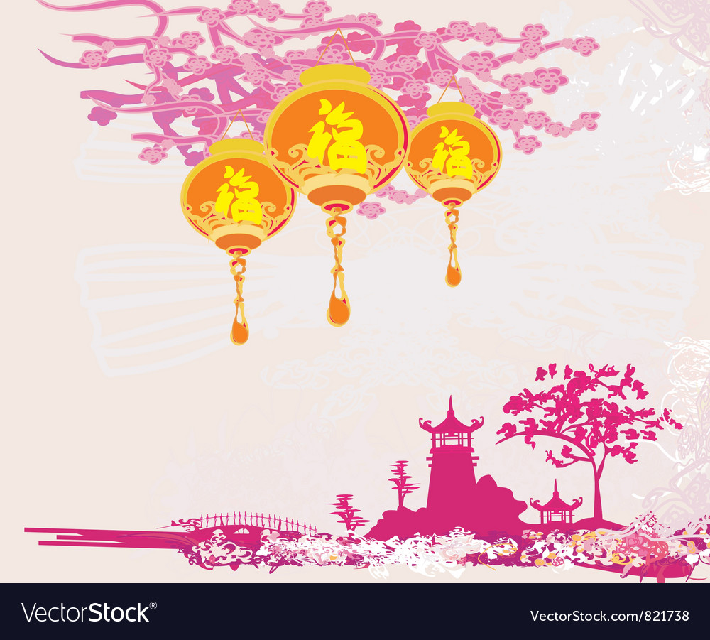 Old paper with asian landscape and chinese lantern vector | Price: 1 Credit (USD $1)