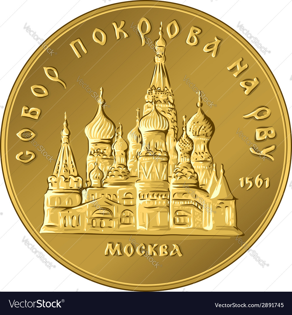 Moscow vector | Price: 1 Credit (USD $1)